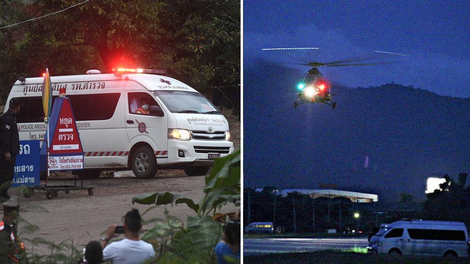 Ταϊλάνδη: Τέσσερα αγόρια διασώθηκαν από το σπήλαιο - Η επιχείρηση σταματά για 10 ώρες