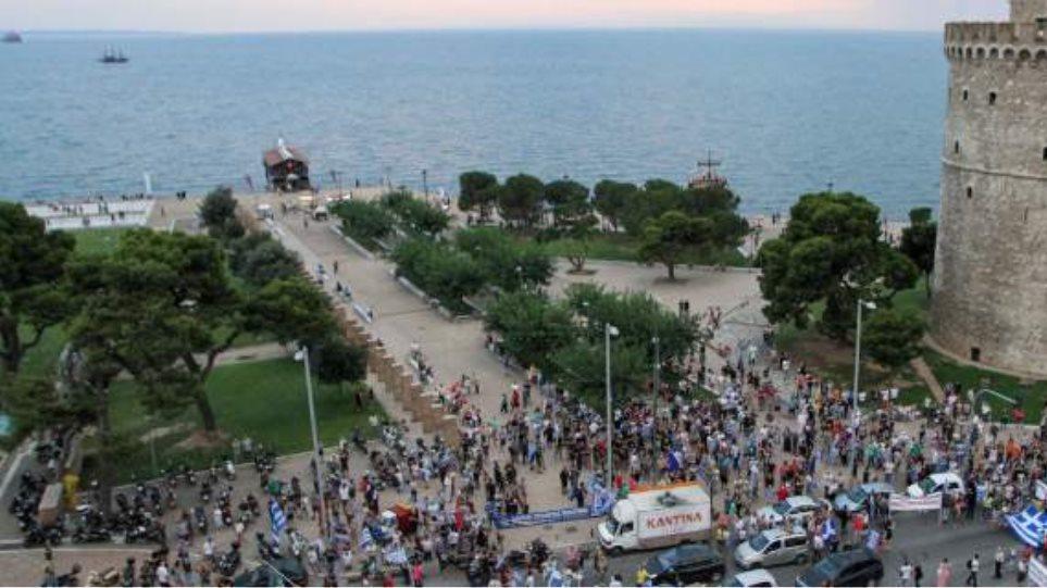Θεσσαλονίκη  Νέο συλλαλητήριο για τη Μακεδονία σήμερα στον Λευκό Πύργο 619648bfce4