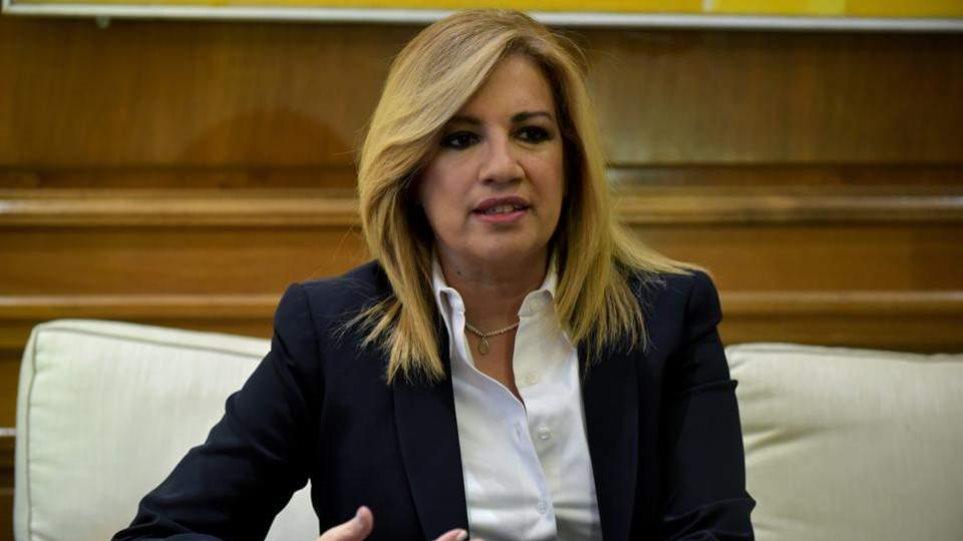 Γεννηματά: Να μην υπάρξει τώρα πρόσκληση στα Σκόπια