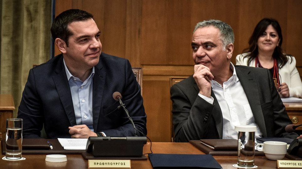 tsipras_skoureltis_arthro