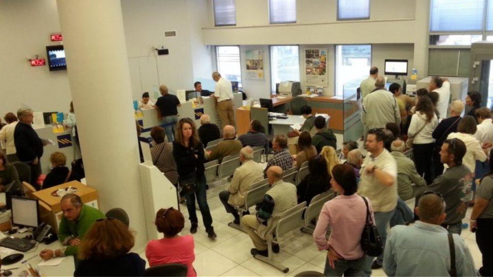 Ετοιμάζουν μαζική ρύθμιση των δανείων του νόμου Κατσέλη