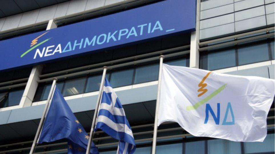 ΝΔ: Κανείς δεν ακούει, κανείς δεν πιστεύει τον θίασο των ΣΥΡΙΖΑΝΕΛ