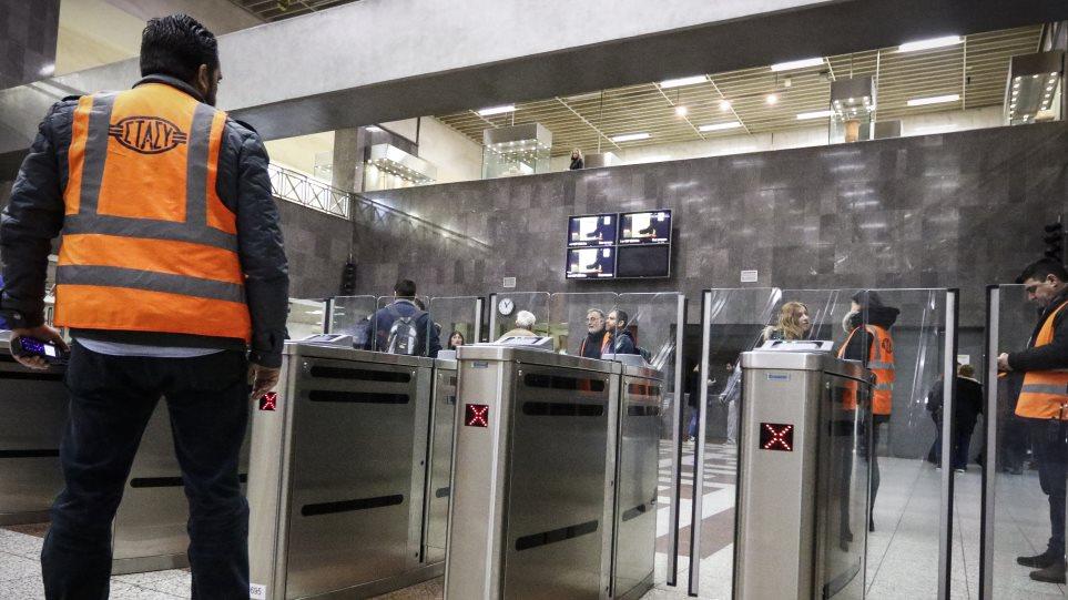ΟΑΣΑ: Τέλος στα μειωμένα εισιτήρια από την 1η Οκτωβρίου – Έκπτωση μόνο με κάρτα