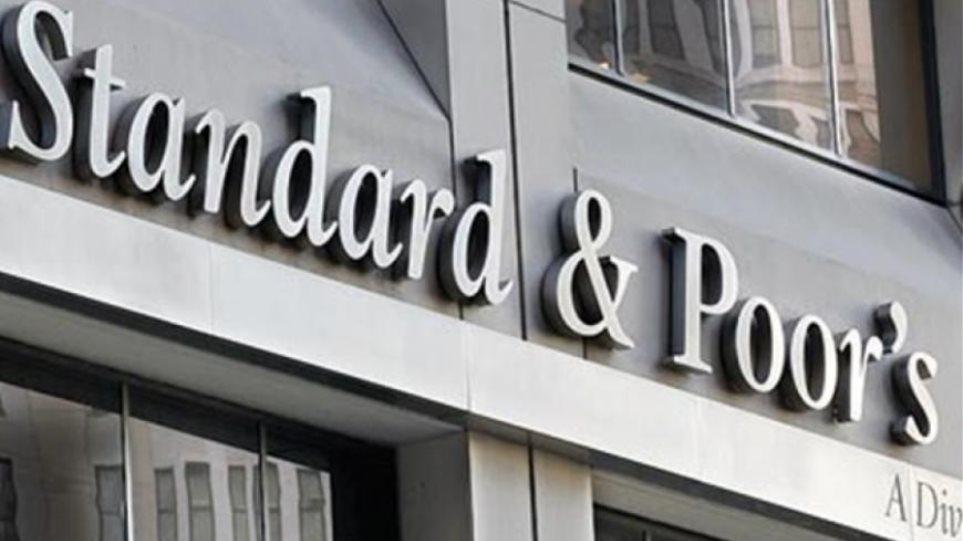 Αναβαθμίζει τις προοπτικές της ελληνικής οικονομίας ο οίκος Standards & Poor's