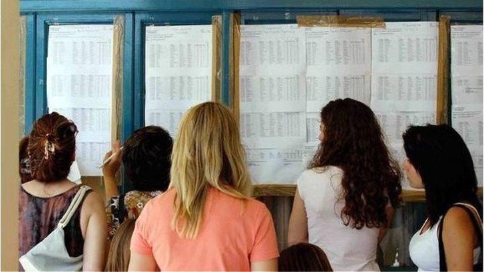 Πανελλήνιες εξετάσεις: Μεγάλη άνοδος στα Παιδαγωγικά τμήματα