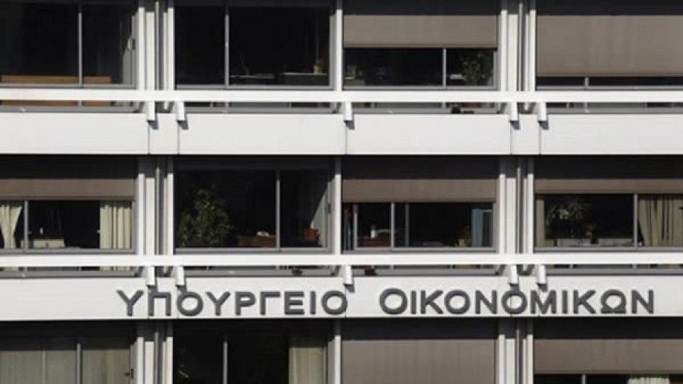 Προϋπολογισμός: «Ψαλίδι» στις δημόσιες επενδύσεις για να βγει το πλεόνασμα