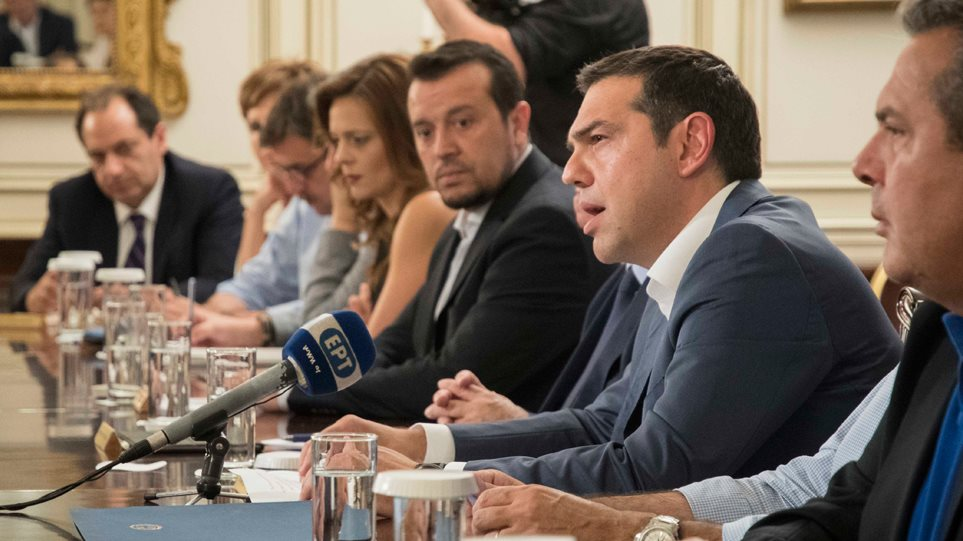 tsipras_arthro
