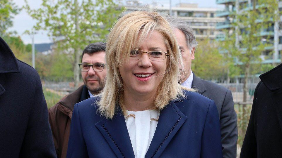 Επίτροπος Κομισιόν: Η Ελλάδα μπορεί να λάβει συγχρηματοδότηση 95% για τις πληγείσες περιοχές