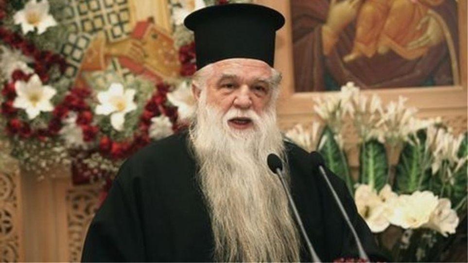 Συνεχίζει να προκαλεί τον κόσμο ο Αμβρόσιος: Η απάντηση στο «σκάσε πιά!» και οι αιχμές για τον Αρχιεπίσκοπο