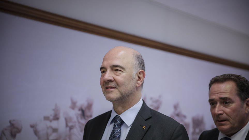 Μοσκοβισί: Το τρίτο Μνημόνιο δεν θα ήταν απαραίτητο αν δεν υπήρχε το πισωγύρισμα του 2015