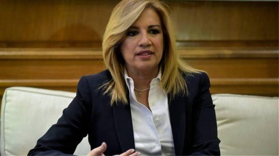 Φώφη Γεννηματά: Αφύπνιση τώρα! Για την αξιοπρέπεια των Ελλήνων