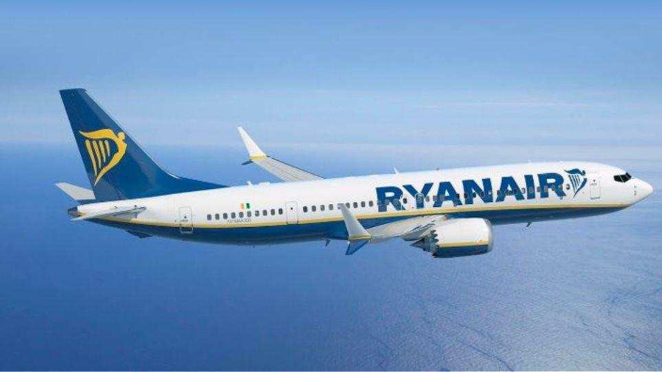 Ryanair: Ακυρώθηκαν 250 πτήσεις λόγω της απεργίας των πιλότων στη Γερμανία