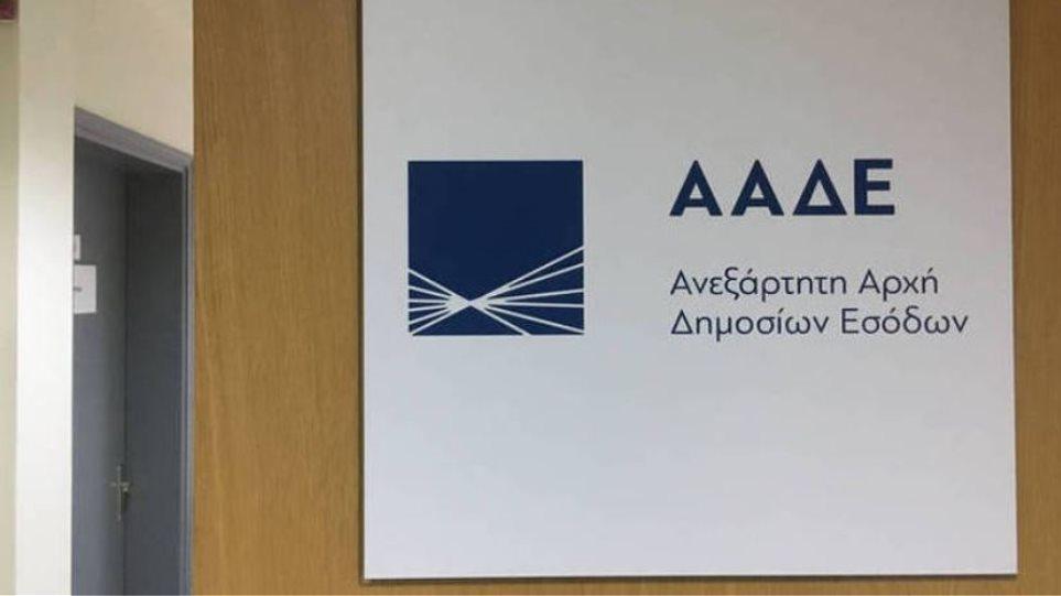 Στο υπουργείο Οικονομικών όσοι κριθούν ανεπαρκείς για στελέχη της ΑΑΔΕ