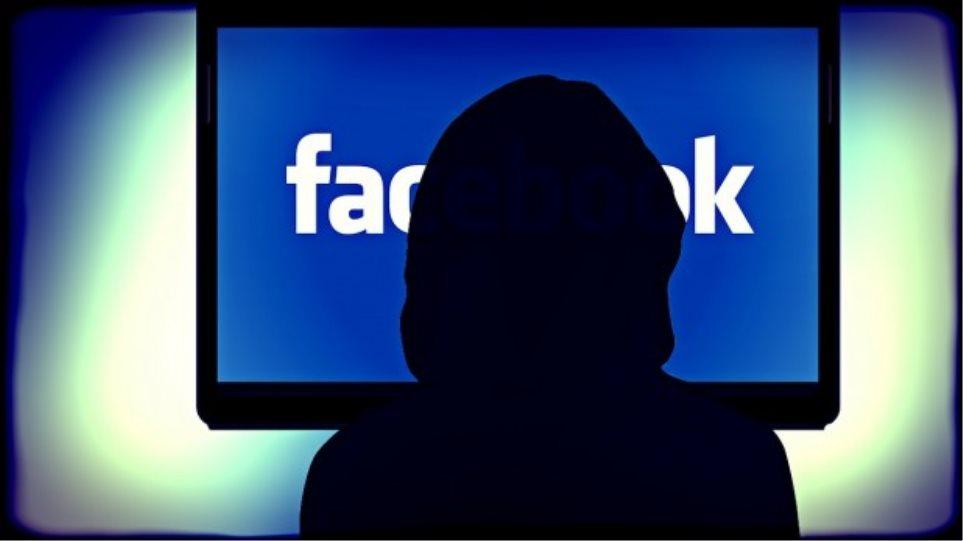 Αμαλιάδα: Εξέδιδε την σύζυγό του μέσω facebook - Την συνόδευε στα ραντεβού και εισέπραττε τα χρήματα