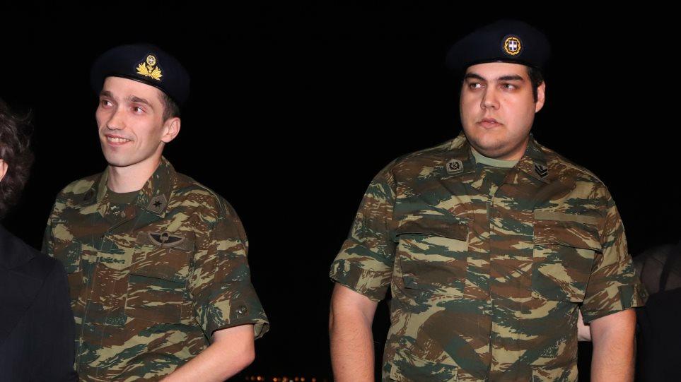 Το παρασκήνιο που οδήγησε στην απελευθέρωση των δύο Ελλήνων στρατιωτικών από την Τουρκία