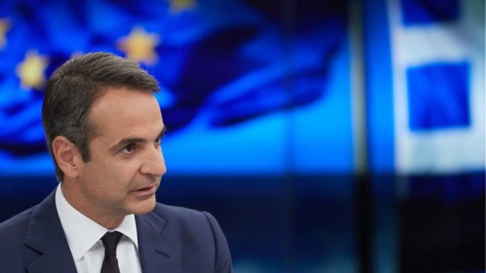 Μητσοτάκης: Η απελευθέρωση των Ελλήνων στρατιωτικών να είναι η απαρχή άλλων νέων θετικών εξελίξεων