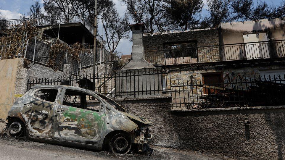 Φωτιά στο Μάτι: Μήνυση κατά Σκουρλέτη-Τόσκα από την χήρα Φύτρου