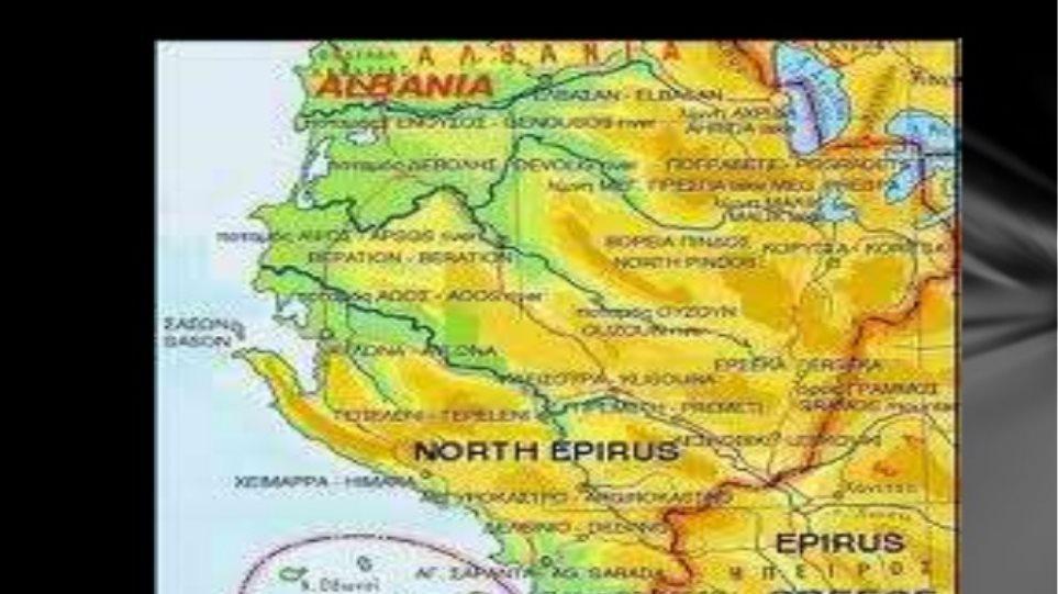 north_epirus