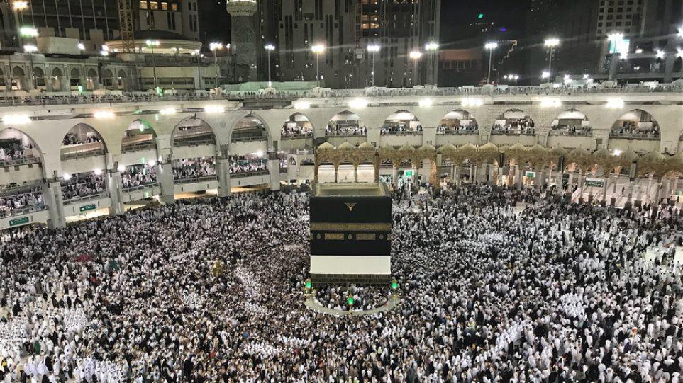 Συναγερμός στη Σαουδική Αραβία - Πάνω από 2,6 εκατομμύρια προσκυνητές στη Μέκκα