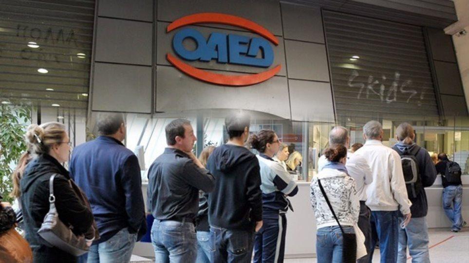 oaed_009