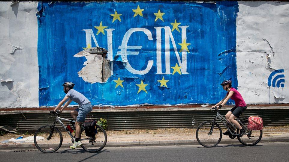 Wall Street Journal: Η λιτότητα στην Ελλάδα θα συνεχιστεί για μια γενιά ακόμα