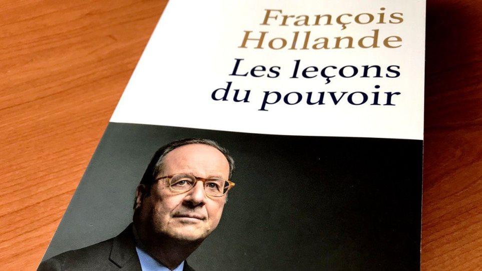 Είμαι ο Φρανσουά.