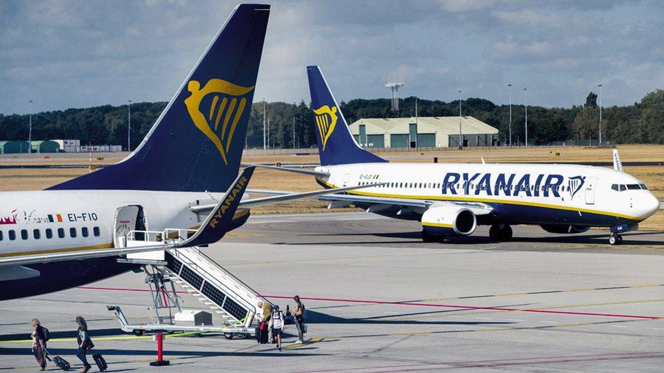 c9e765aace5 Ryanair: Τέλος στη δωρεάν χειραποσκευή μέχρι 10 κιλά
