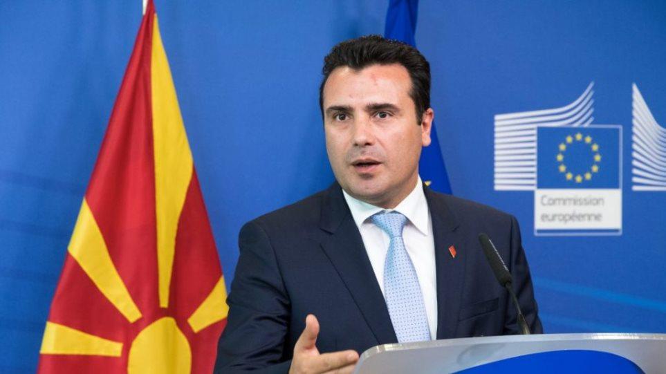 Νέα δημοσκόπηση στα Σκόπια: Κερδίζει έδαφος το «ναι» για τη συμφωνία
