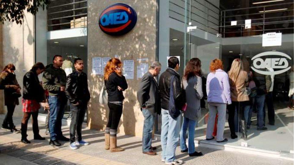 Eurostat: Στο 8.2% η ανεργία στην Ευρωζώνη - Πρώτη η Ελλάδα με 19.5%