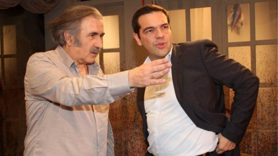 Lazopoulos-Tsipras-Syriza