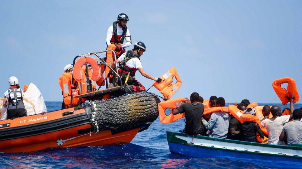 migrants_boat