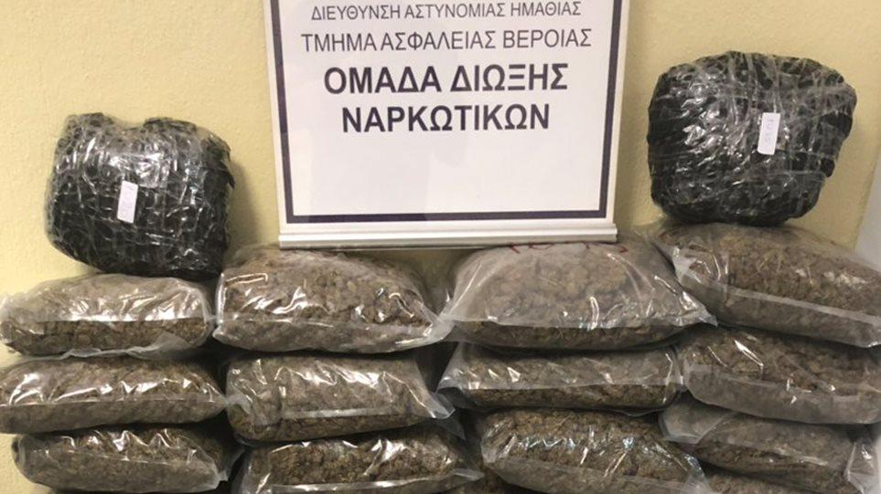 narkotika01