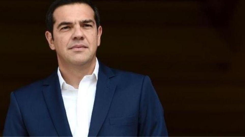 tsipras_79