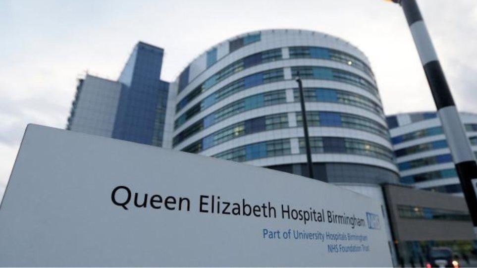 o-birmingham-hospital-facebook