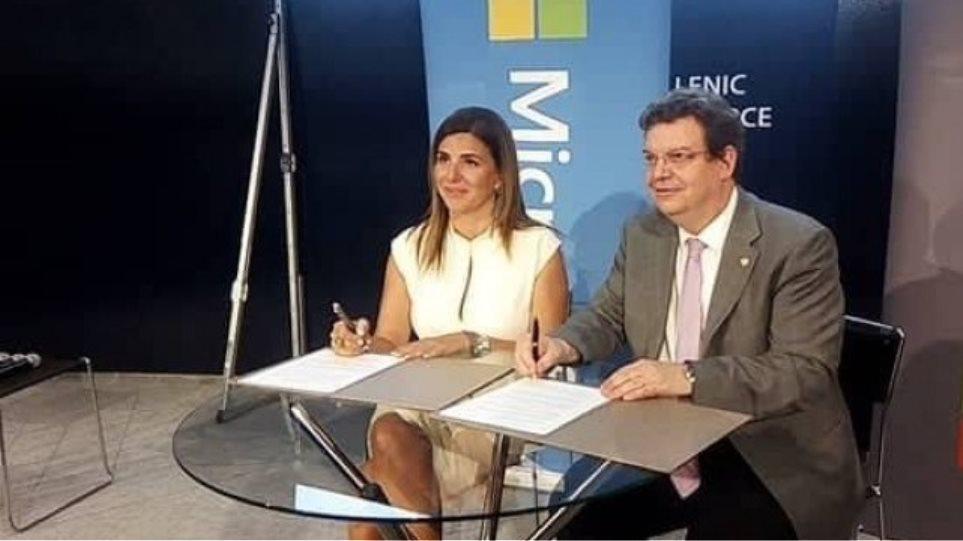 Θεσσαλονίκη: Microsoft και ΑΠΘ θα δημιουργήσουν κόμβο ψηφιακής καινοτομίας
