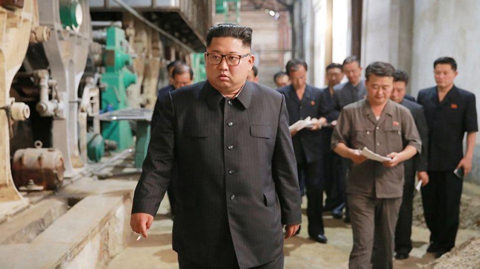 kimyongoun