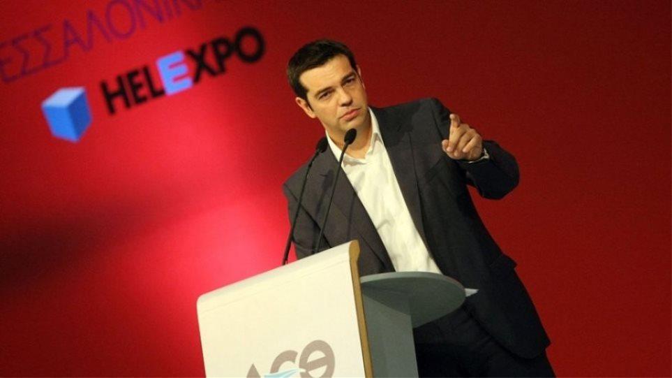 tsipras_vel