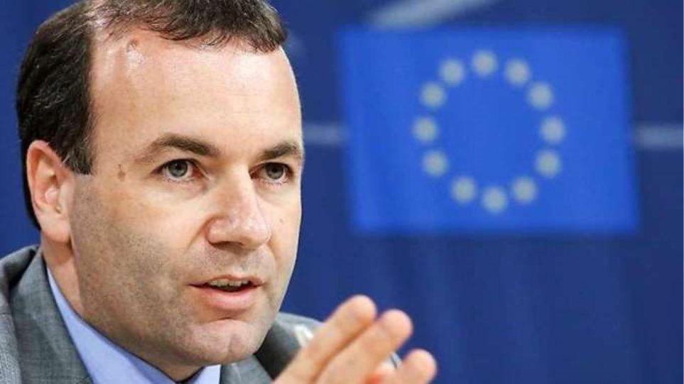 Βέμπερ στην Der Standard: Εάν εκλεγώ στην Κομισιόν θα σταματήσουν οι ενταξιακές συνομιλίες με την Τουρκία