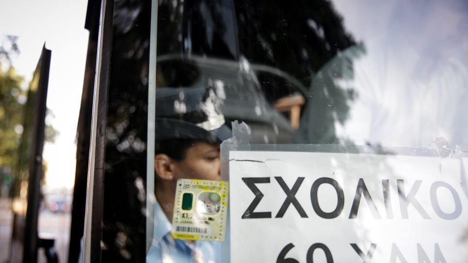 Σχολικά λεωφορεία με φθαρμένα λάστιχα, βλάβες στα κοντέρ και παραβάσεις με το «καλημέρα» της νέας σχολικής χρονιάς