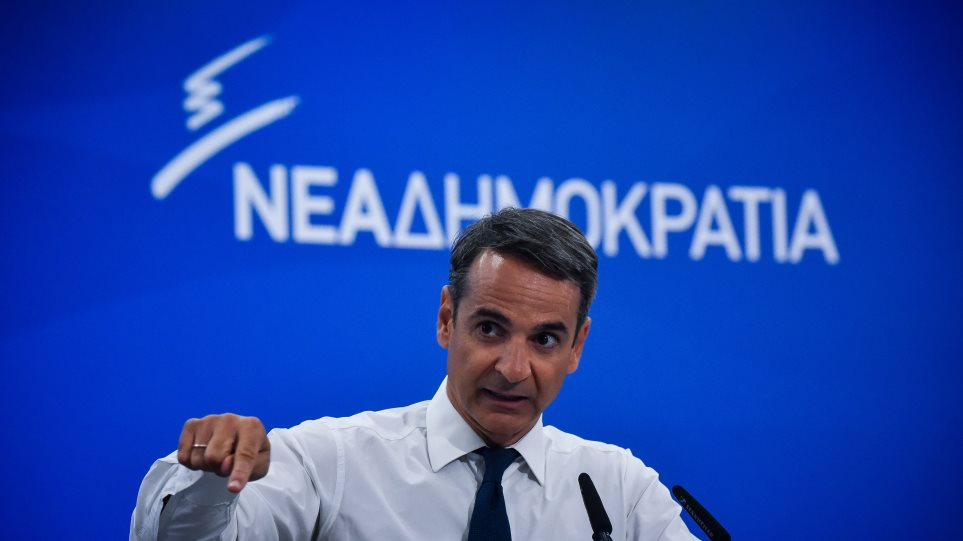 mitsotakis-nea-dimokratia