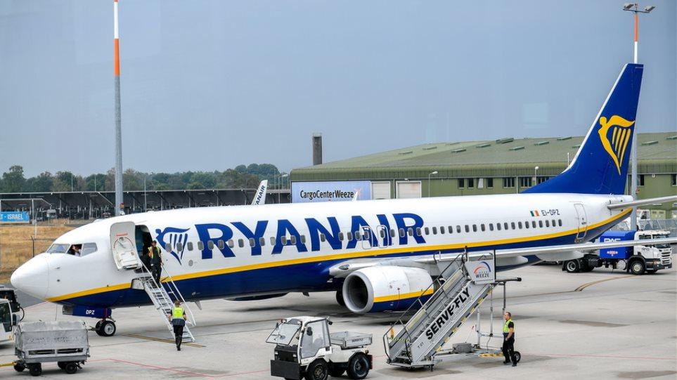 Η Ryanair απειλεί για περικοπή θέσεων εργασίας στη Γερμανία αν συνεχιστούν οι απεργίες