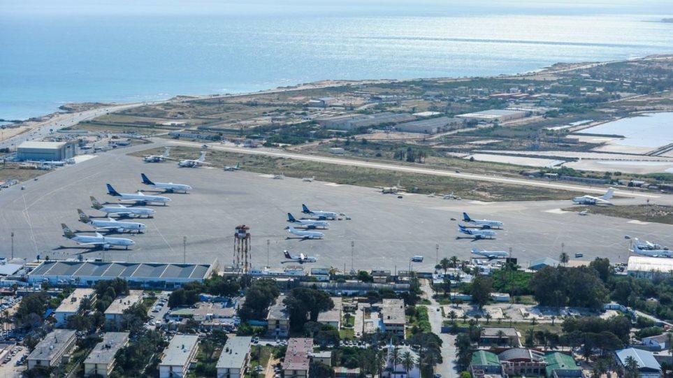 mitiga-airport