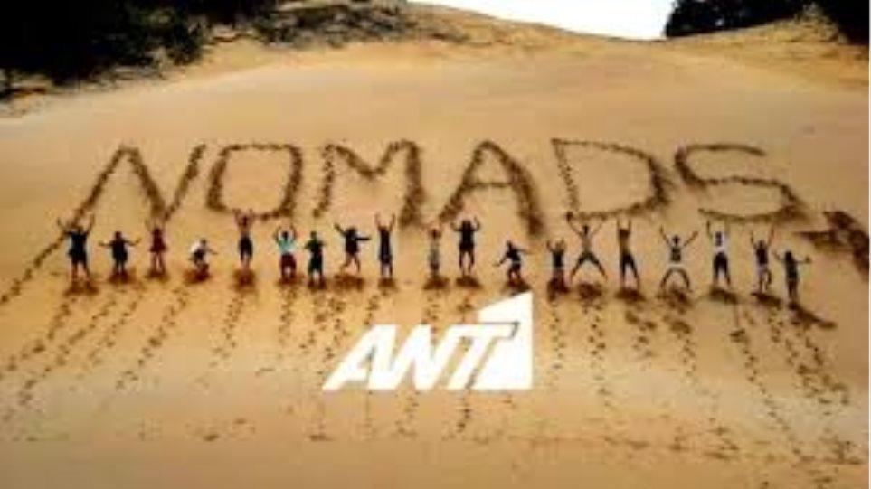 nomads2