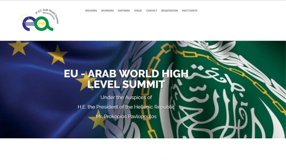euroarabic