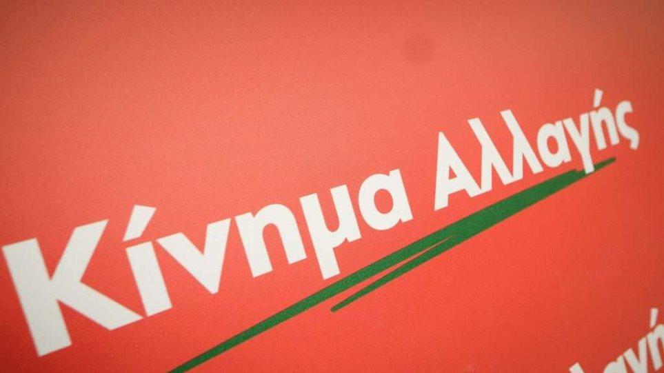 kinal-logo_1