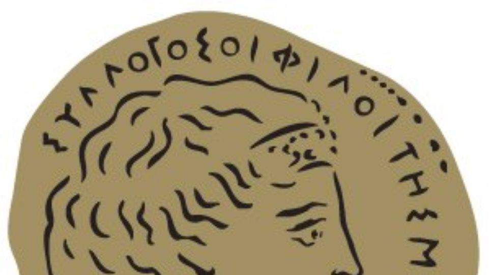 sillogos-filoi-mousikis-logo