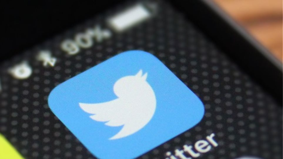 twitter-app-icon-ios