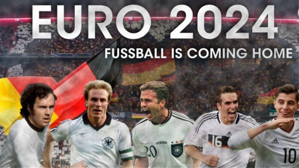Euro222