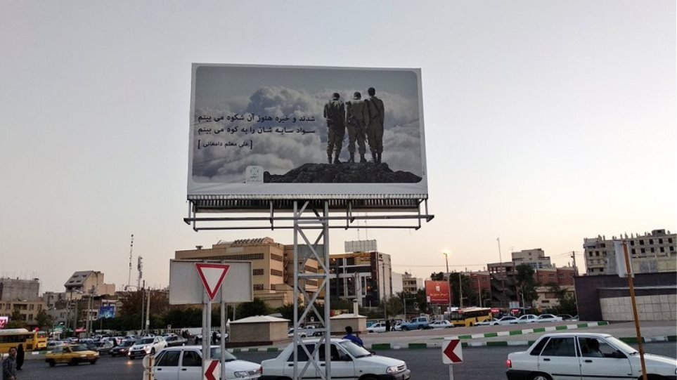 iran_soldiers