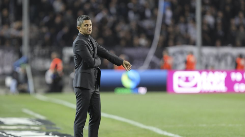 loutes-paok1